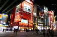 Akihabara - The Land Timezone Forgot