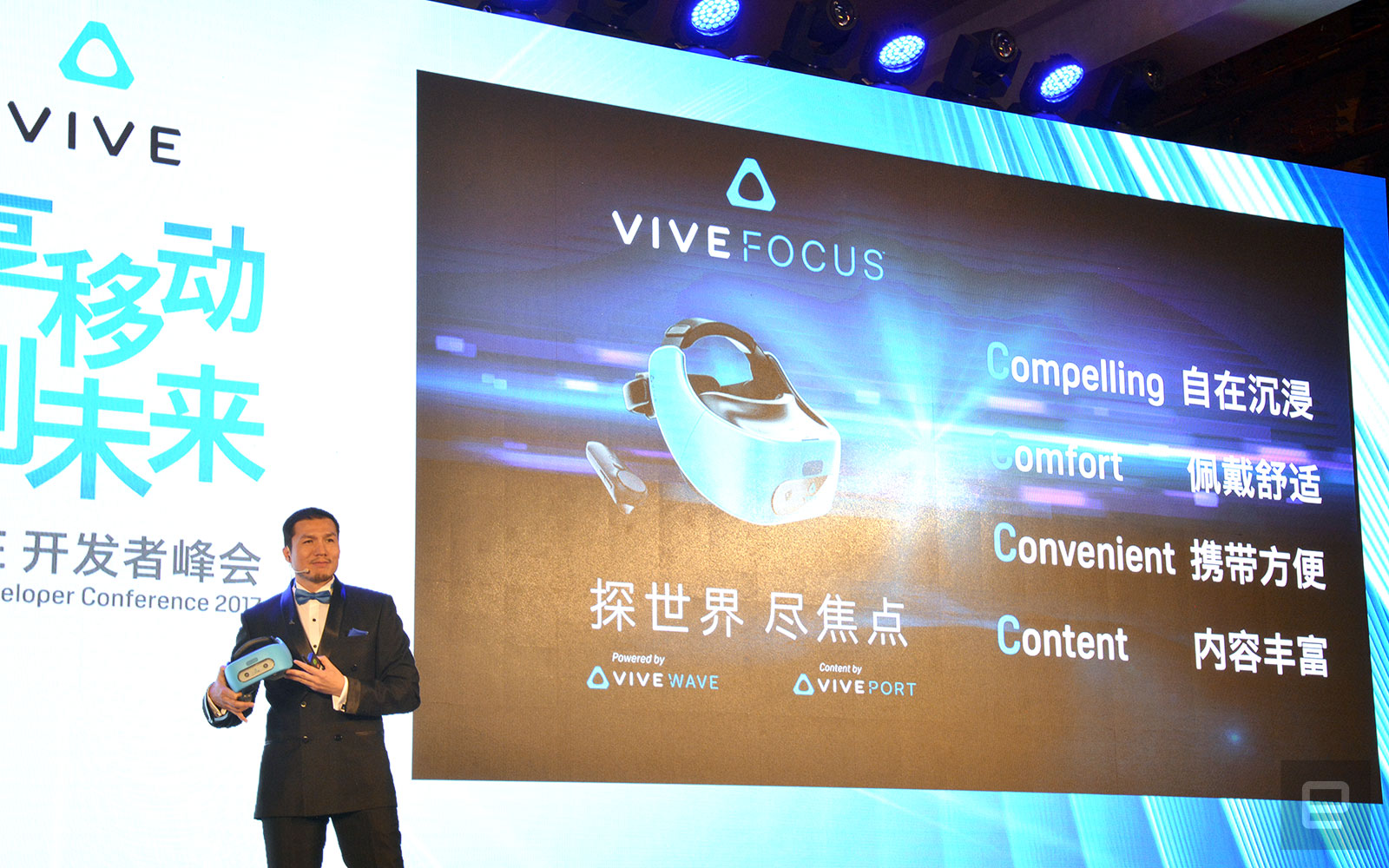 HTC unveils its standalone VR headset the Vive Focus